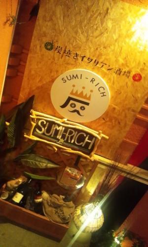 sumiritti+kanban_convert_20130811115940.jpg