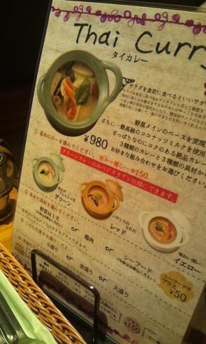thai+menu_convert_20130629122216.jpg