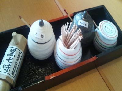 yakumi_convert_20130408191552.jpg