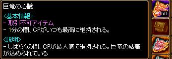 RedStone 13.12.07[01]