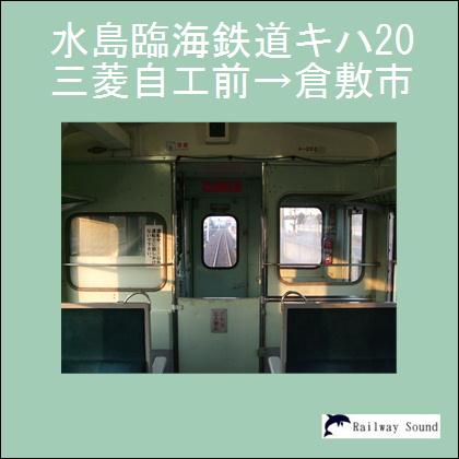 D018-2.jpg