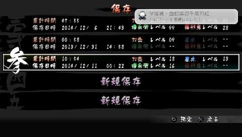 2014-12-11-021419.jpg