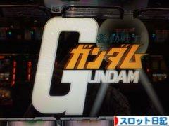ガンダム ロゴ