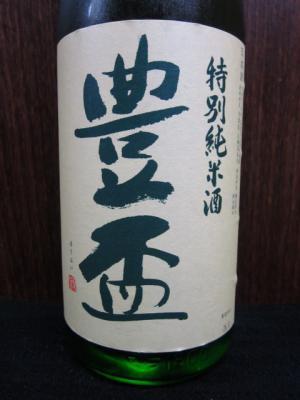 200140912-4.jpg