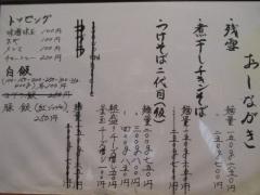 群青【壱九】-2