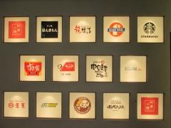 龍旗信 関西空港店-7