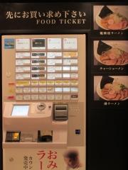 龍旗信 関西空港店-8