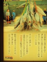 回転寿司 てっかまる 関西国際空港店-2