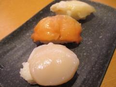 回転寿司 てっかまる 関西国際空港店-4