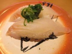 回転寿司 てっかまる 関西国際空港店-5