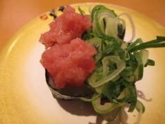 回転寿司 てっかまる 関西国際空港店-7