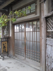 いろは食堂 本店【弐】-1