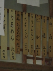 いろは食堂 本店【弐】-3