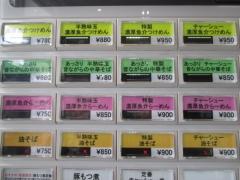 【新店】豚骨一燈-2