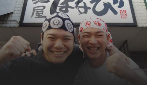 『麺屋はなび』 祝・東京進出! ~『麺屋こころ』明日1月7日オープン♪~