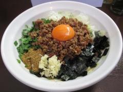 【新店】麺屋 こころ-8