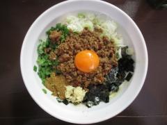 麺屋 こころ-9