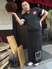 烈志笑魚油 麺香房 三く【九】-9