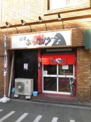 【新店】麺や ぶたコング-2