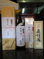 【新店】麺や ぶたコング-9