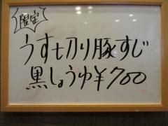 和 dining 清乃【四】-6