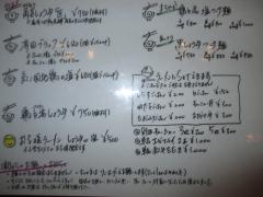 和 dining 清乃【四】-7