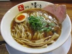 和 dining 清乃【四】-8