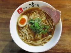 和 dining 清乃【四】-9