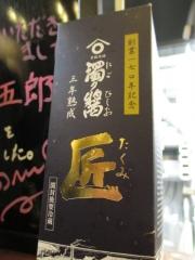 和 dining 清乃【四】-10