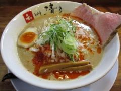 和 dining 清乃【四】-13