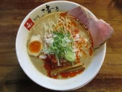 和 dining 清乃【四】-14