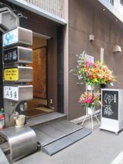 【新店】自家製麺 伊藤 銀座店-3