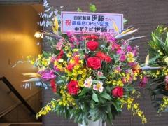 【新店】自家製麺 伊藤 銀座店-4