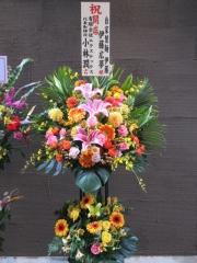 【新店】自家製麺 伊藤 銀座店-13