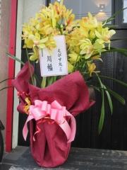 【新店】えびす丸-10