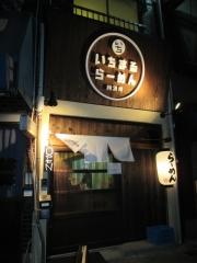 【新店】いちまるらーめん-1