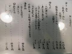 【新店】いちまるらーめん-2