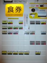 【新店】中華蕎麦 まつ浦-4