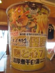 麺と心 7【六】-9