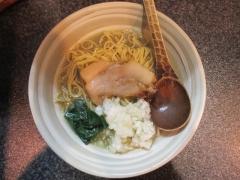 烈志笑魚油 麺香房 三く【壱拾】-7