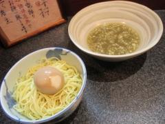 烈志笑魚油 麺香房 三く【壱拾】-10