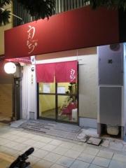 中華そば うえまち【弐】-2