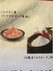 濃厚出汁 くろ川【参】-7