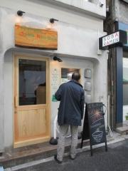 【新店】Japanese Soba Noodles むぎとオリーブ-1
