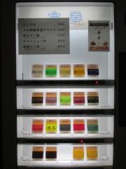 【新店】Japanese Soba Noodles むぎとオリーブ-3