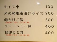【新店】Japanese Soba Noodles むぎとオリーブ-5