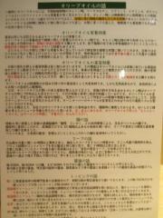【新店】Japanese Soba Noodles むぎとオリーブ-6