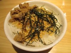【新店】Japanese Soba Noodles むぎとオリーブ-14