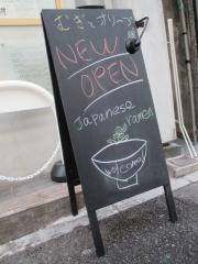 【新店】Japanese Soba Noodles むぎとオリーブ-19
