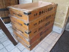 煮干中華そば つけめん 鈴蘭【壱六】-7